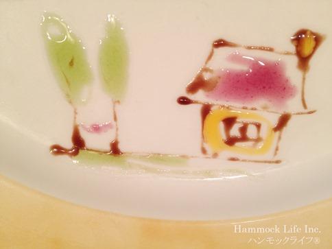 hammock plate